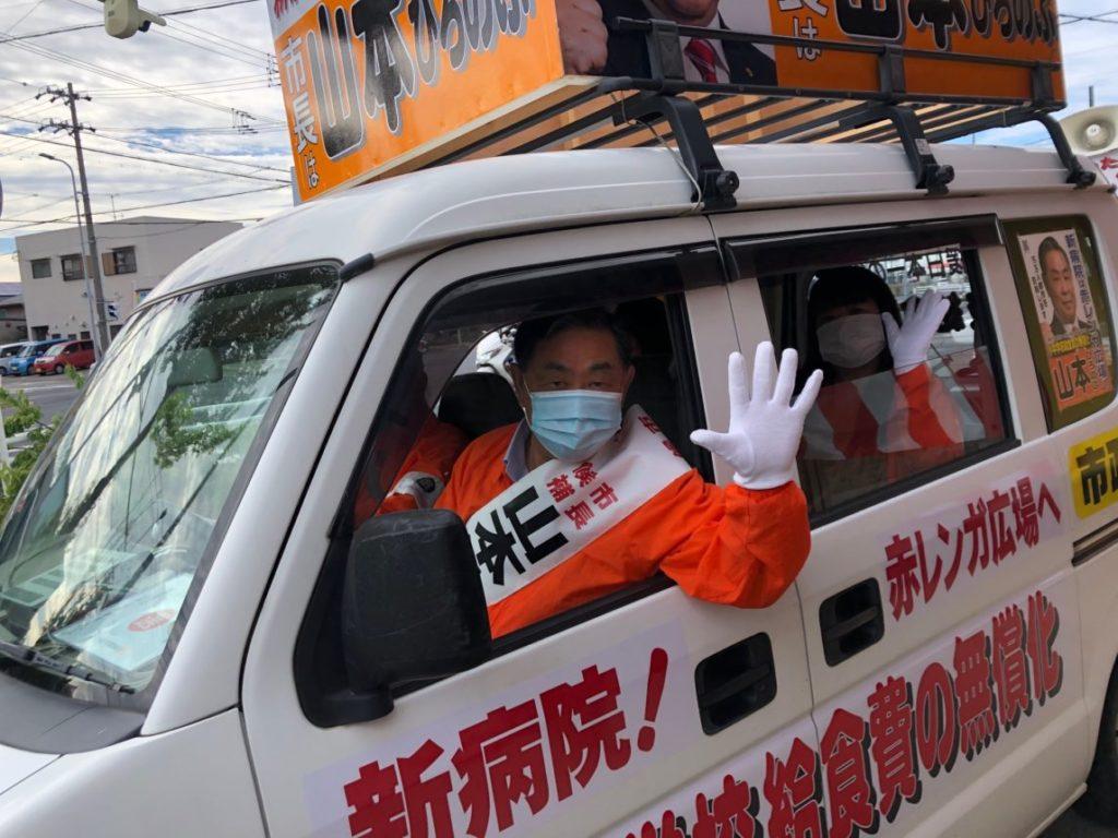 選挙戦最終日!街宣車で半田市内を遊説